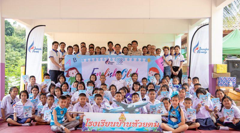 """บางกอกแอร์เวย์สจัดกิจกรรม """"English Club with Bangkok Airways"""""""