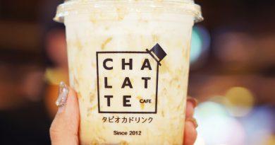 เปิดแล้ววันนี้ Chalatte สาขาน้องใหม่ที่เมญ่าฯ