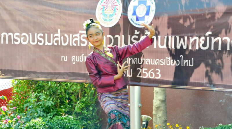 เปิดโฉมใหม่ศูนย์แพทย์แผนไทย โรงพยาบาลเทศบาลนครเชียงใหม่ บริการและบรรยากาศทัดเทียมสปา
