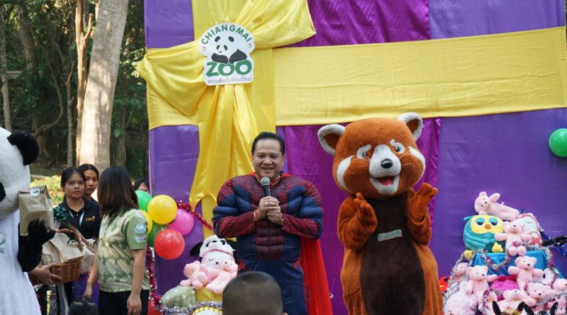 """11- 12 มกราคม 2563 วันเด็ก """"สวนสัตว์เชียงใหม่"""" จัดเต็ม!"""
