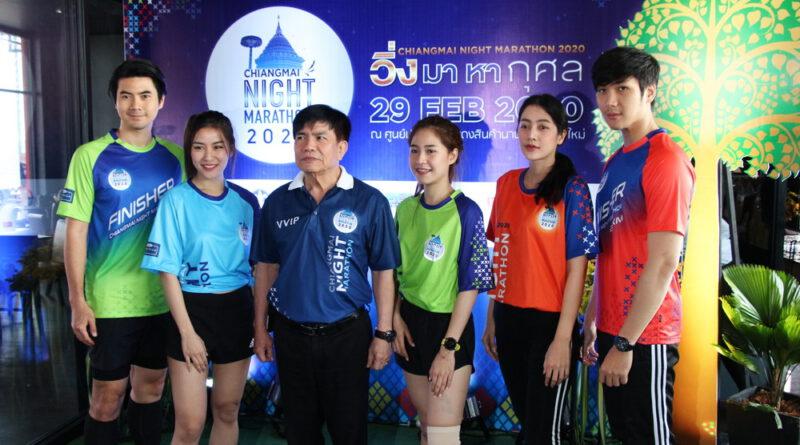 Chiangmai Night Marathon 2020 วิ่งมา-หากุศล ประสบการณ์ใหม่บนเส้นทางที่ยังไม่เคยมีใครวิ่งมาก่อน