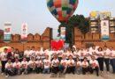 """สู้ไปด้วยกัน """"We Love Ching Mai"""" ดันธุรกิจท่องเที่ยวเชียงใหม่ให้แข็งแกร่ง"""
