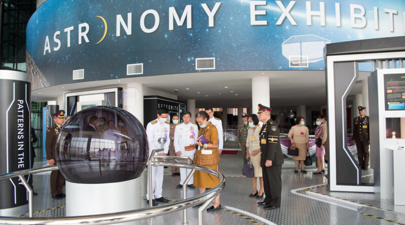 สมเด็จพระกนิษฐาธิราชเจ้า กรมสมเด็จพระเทพรัตนราชสุดาฯ สยามบรมราชกุมารี เสด็จพระราชดำเนินทรงเปิดการประชุมกาแล็กซี ฟอรัม เอเชียตะวันออกเฉียงใต้ 2020 ประเทศไทย
