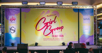 """เมญ่าฯ เปิดพื้นที่สร้างสรรค์ให้จัดงาน """"Audition Girl Group Chiangmai"""" เวทีล่าฝันคนรุ่นใหม่"""