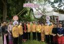 """เปิดตัวแคมเปญ """"Chiang Mai, I miss you"""" ชู 3 แพ็คเกจเปิดเมืองเชียงใหม่ให้คิดถึง"""