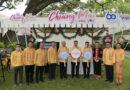 """""""Visit Chiang Mai, I Miss You"""" เปิดเชียงใหม่ให้คิดถึง ภายใต้แนวคิด """"Lanna High Tea : จิบชา ล้านนา สร้างสรรค์"""""""