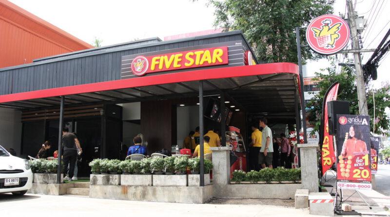 """ไก่ห้าดาว """"ร้าน FIVE STAR"""" คลอดสาขาน้องใหม่ สาขาที่ 338 ช้างคลาน"""