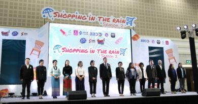 """สสว. จับมือ มช. จัด """"Shopping in the rain season 2"""" ผลักดัน SME ภาคเหนือให้เข้มแข็งอย่างยั่งยืน"""