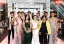 """Chiangmai Fashion Week 2020"" งานโชว์ดีๆ บนเวทียาวกว่า 120 เมตร ปรากฎการณ์ใหม่ของแฟชั่นโชว์"