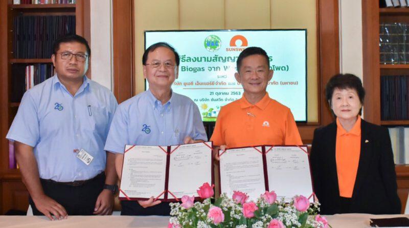 SUN เซ็นสัญญา UAC ร่วมโครงการผลิตพลังงานสะอาด (Green anergy)