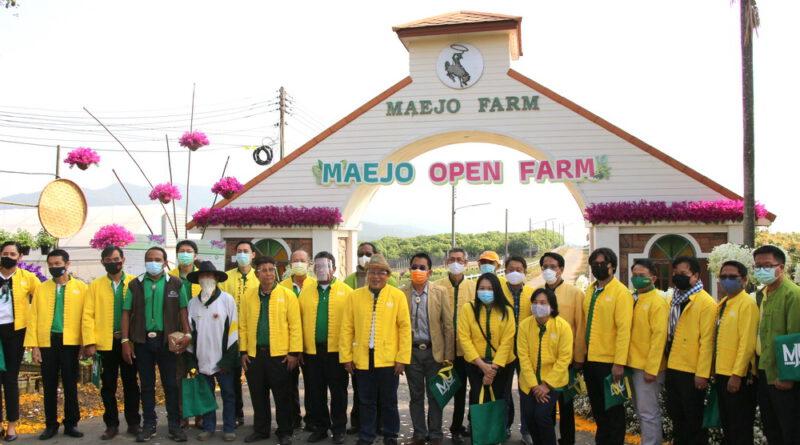 เปิดแล้ว…Maejo Open Farm 2021 : Online เที่ยวปลอดภัยแบบ New Normal