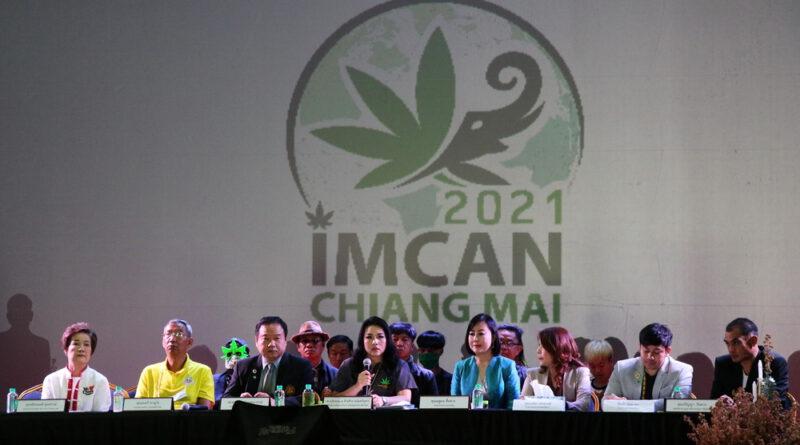 """""""แม่มดกัญชา"""" เตรียมจัดงานประชุมสัมมนาเชิงวิชาการ International Medical Cannabis Conference วันครอบครัวกัญชาไทย """"IMCAN ChiangMai 2021"""""""
