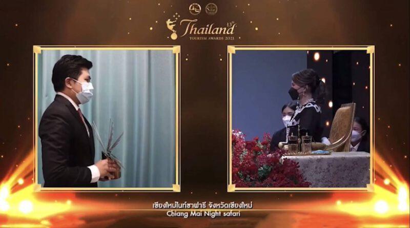 เชียงใหม่ไนท์ซาฟารี ได้รับรางวัลเกียรติยศ Hall of Fame ประเภทแหล่งท่องที่ยว ในการประกวดรางวัลอุตสาหกรรมท่องเที่ยวไทย (รางวัลกินรี) ครั้งที่ 13